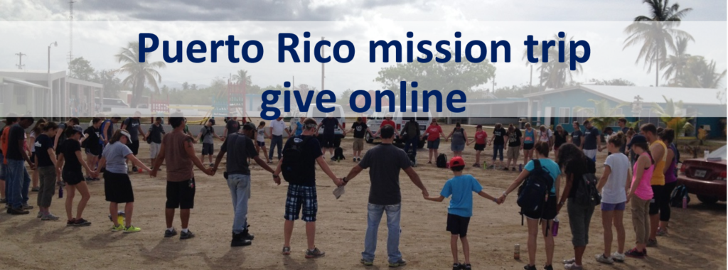 2016_puerto_rico_give
